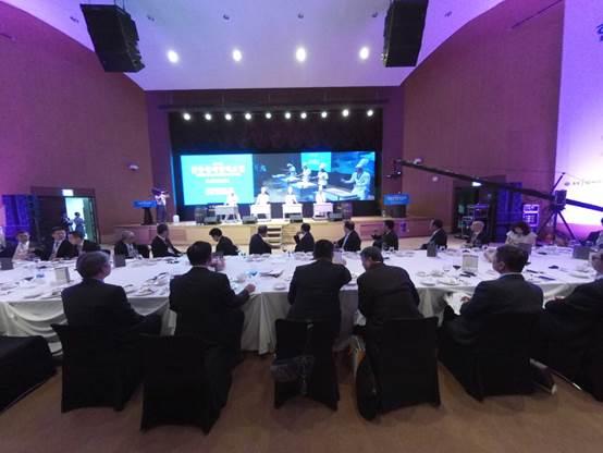 第五届中韩企业家合作展望论坛