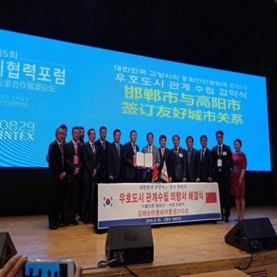 弘历在海外--中韩合作新时代